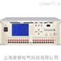 ZC1681B 扬声器可靠性测试仪
