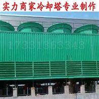DBNL3型玻璃钢冷却塔生产厂家