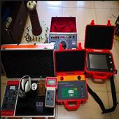 承装(修、试)电力设施许可证管理办法