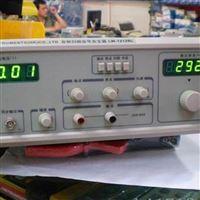 ZC1212-20型 数字合成音频扫频信号发生器