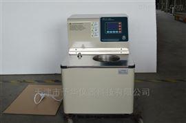 DHJF-8002(卧式)低温恒温搅拌反应槽
