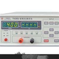 ZC2893A型 扬声器阻抗测试仪