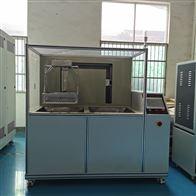 TCWS-JYZ绝缘子温度循环试验箱