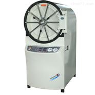 双哈牌卧式圆形150L压力蒸汽灭菌器(三申)