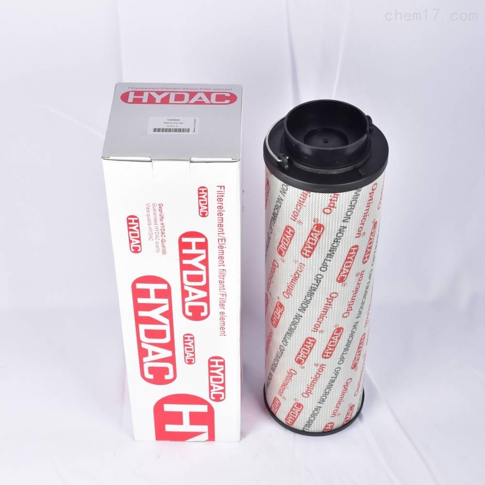 优质HYDAC贺德克液压油滤芯1253060