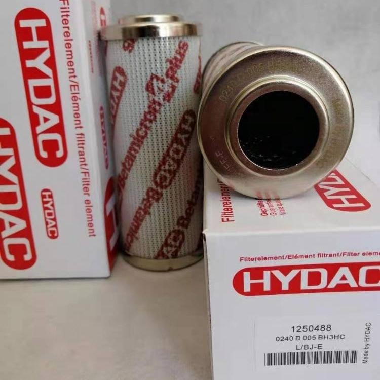 供应替代HYDAC贺德克滤芯311749
