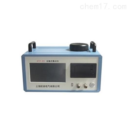 WDLJ-II 电力冷镜式露点仪
