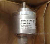 Hengstler编码器现货|亨士乐代理