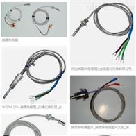 WZPM-201B端面热电阻,WZPM-201B