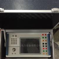 三相继电保护测试仪继保仪