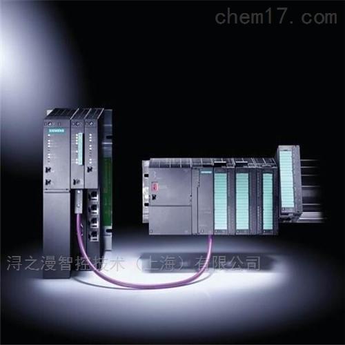 自贡西门子S7-200代理商