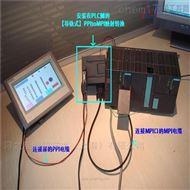 西门子输出稳定耐高温抗冻电线电缆代理