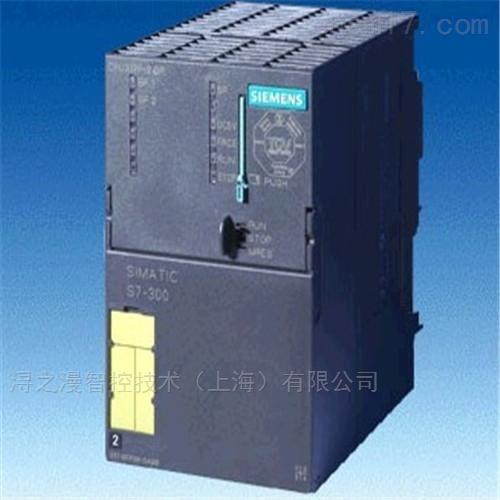 西门子PLC模块CPU314C-2DP