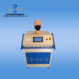 医用呼吸阻力测试仪
