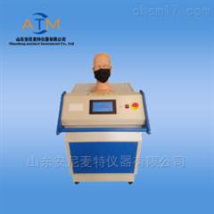AT-HX-2防护呼吸阻力测试仪
