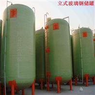30 50 70 100 150 200立方缠绕玻璃钢储罐复合罐厂家批发