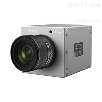 ISP504UISP504U高速摄像机