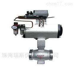 RS-QTV气动V型调节球阀