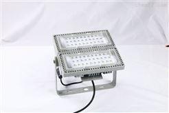 NTC-9280海洋王NTC9280 LED泛投光灯价格
