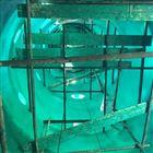 泸州玻璃鳞片防腐胶泥固化剂使用说明