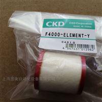 F4000-ELEMENT-YCKD滤芯