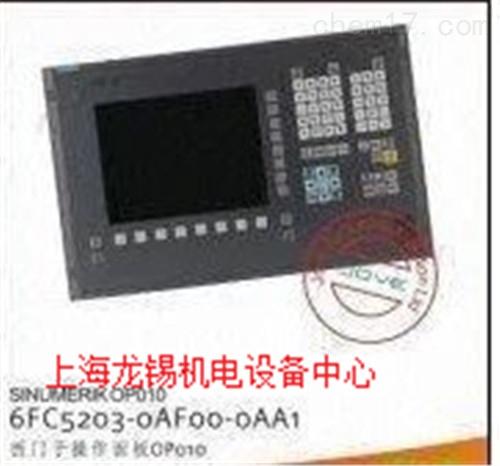 大兴安岭西门子NCU573.3数码管不显示芯片级维修