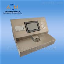 AT-DYS智能型短距压缩试验仪