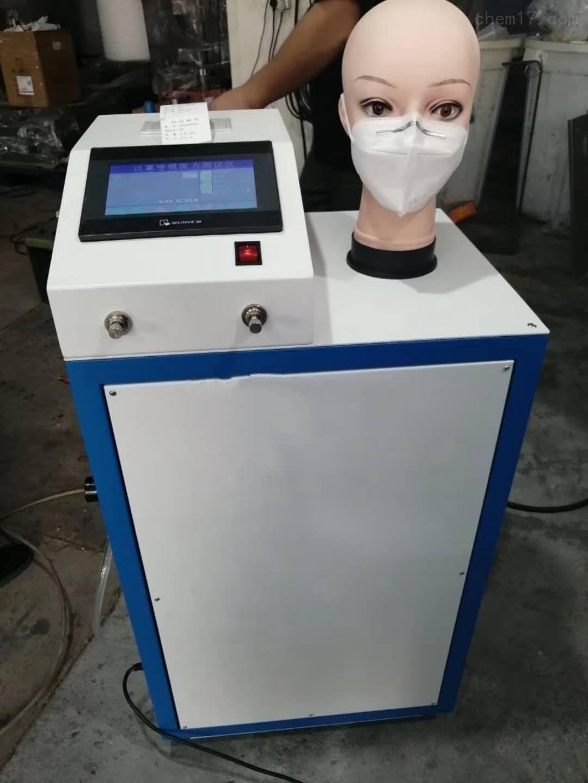 自吸過濾式呼吸器呼吸阻力檢測器