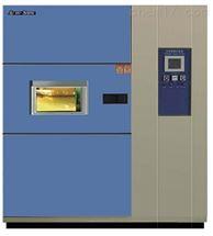ORF-LRCJ80B15℃款速温变试验箱