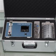 JDQ-6六级撞击式空气微生物采样器(静音型)