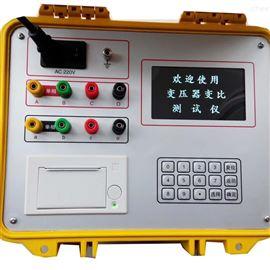 YN-BYBB变压器变比测试仪