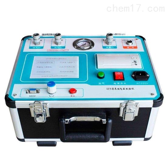 ZDMD-A SF6密度继电器校验仪