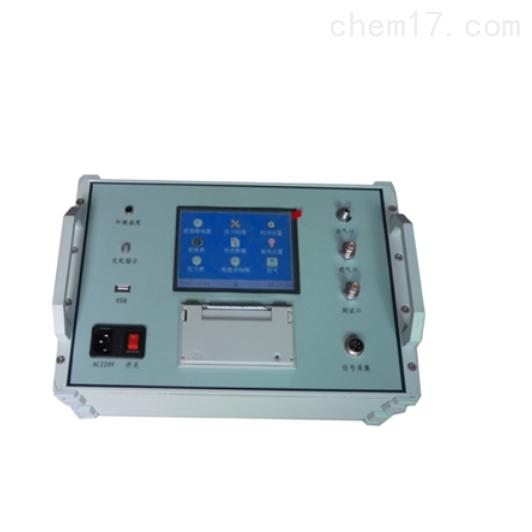 ZSMD-9000智能型SF6密度继电器校验仪