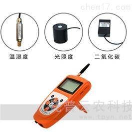 农业气象检测仪(TNHY-4-G)