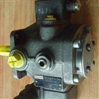 德国力士乐轴向R902557901泵