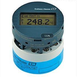 iTEMP TMT71瑞士E+H温度变送器