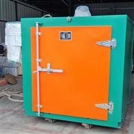 CHL系列电机浸漆烘干箱