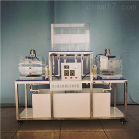 氧传递系数测定处理装置