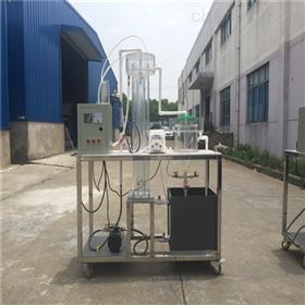 HCR废水处理实验装置(自动控制)
