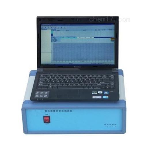 旺徐变压器绕组变形测试仪