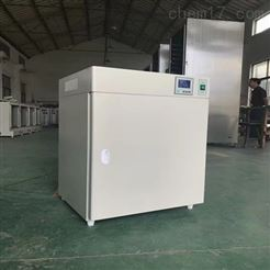 DRP-9082恒温培养箱(80L)
