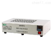 LB-901A COD恒温加热器