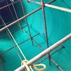 乙烯基玻璃鳞片引发剂应用