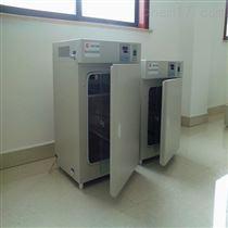270L黑龙江隔水式恒温培养箱(GRP-9270)