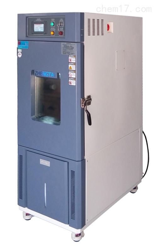 冷凝水測試箱