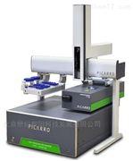 Picarro高精度水同位素分析仪
