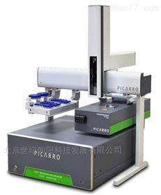Picarro 高精度水同位素分析仪
