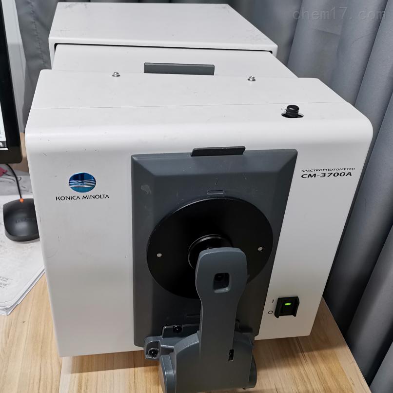 美能达CM-3700A台式分光测色仪