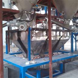 安徽信远湖北水溶肥滴灌肥设备生产线