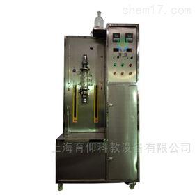 YUY-GY349双驱动搅拌器测定气—液传质系数实验装置